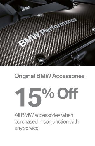 Bmw coupons service
